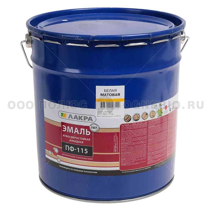 Окраски бетона бетон купить бишкек